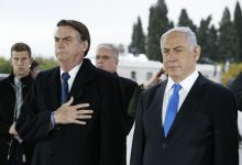 Photo of Durante visita, Bolsonaro promete fortalecer parceria com Israel