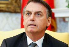 Photo of Bolsonaro apresentará nova Bolsa Família em Campina Grande (PB)