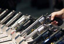 Photo of Proposta aprovada aumenta penas de seis crimes relacionados a armas
