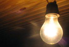 Photo of Consumidor pode optar a partir desta quarta pela tarifa branca para reduzir conta de luz