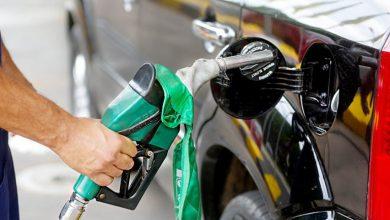 Photo of Mais um reajuste no preço da gasolina