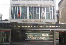 Photo of Advogados impetram Mandado de Segurança e Santa Cruz pode ser afastado da OAB