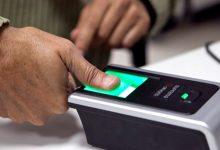 Photo of Número de eleitores cadastrados por biometria chega a 69%, diz TSE
