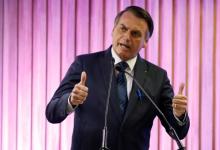 Photo of Bolsonaro vai anunciar saída do PSL nesta terça e convoca reunião para criar novo partido
