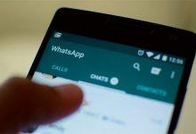 Photo of WhatsApp traz função de desbloqueio com biometria para o Android