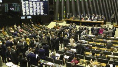 Photo of Câmara aprova em 1º turno PEC que cria polícias penais