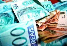 Photo of Salário mínimo pode fechar em R$ 1.045