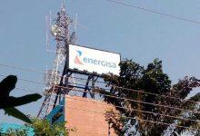 Photo of Conta de energia não terá cobrança extra em março