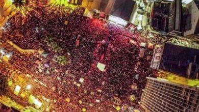Photo of 'Festival Com Lula Livre' reúne milhares de pessoas no Recife