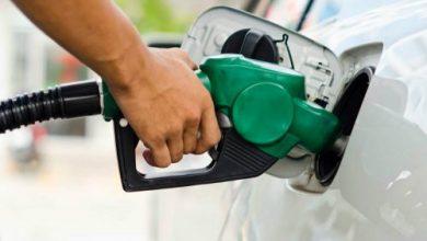Photo of Petrobras baixa preço do combustível pela quinta vez em 2020