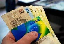 Photo of Caixa inicia pagamento do Abono Salarial para nascidos em dezembro