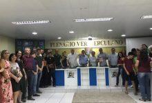 Photo of Câmara de vereadores deve tornar Aulão do Brinquedo projeto educacional no Vale do Piancó