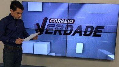 Photo of Depois de ser demitido pelo Sistema Correio, jornalista do Vale do Piancó é inocentado na Operação Recidiva…