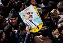 Photo of Morte do assassino-chefe do Irã deixa planeta mais seguro