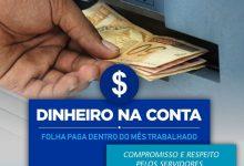 Photo of Salário na conta dos servidores do Município de Itaporanga