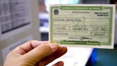 Photo of De olho na prestação de contas das eleições