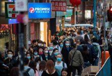 Photo of Mortes por coronavírus na China chegam a mais de 2.600; casos suspeitos passam dos 77 mil