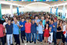 Photo of Multidão lota evento de filiação do pré-candidato a prefeito de Itaporanga Júnior Diniz ao DEM