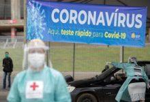 Photo of Brasil tem 346 mortes confirmadas em 24 h