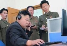Photo of Coreia do Sul afirma que Kim Jong-un não está com problemas de saúde