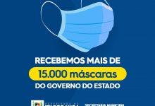 Photo of Prefeitura Itaporanga irá distribui 15000 máscaras gratuitas para proteger população contra Covid-19