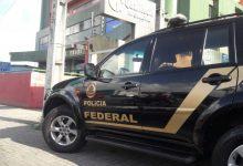 Photo of Polícia Federal deflagra operação contra fraudes em Patos, Campina Grande e João Pessoa, na PB