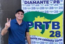 Photo of PRTB lança vereador Mancha como pré-candidato a prefeito de Diamante