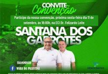 Photo of DEM realiza convenção nesta sexta feira para confirmar Dr.  Willame Teotônio a prefeito e Augusto Antas para vice-prefeito pelas oposições na cidade