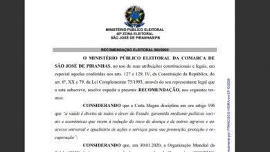Photo of MPE recomenda que partidos de cidades do Sertão evitem atividades eleitorais presenciais