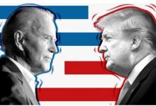 Photo of A eleição nos EUA não está definida, entenda o motivo