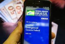 Photo of Auxílio emergencial: projeto propõe que benefício de R$ 600 seja prorrogado até abril