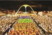 Photo of Rio de Janeiro terá Carnaval fora de época em julho