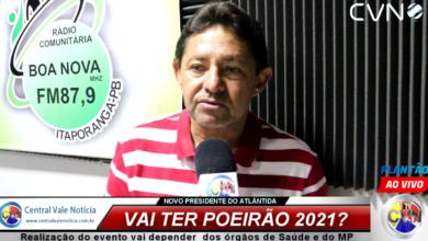 Photo of ASSISTA: Novo presidente do Altântida Clube diz que pretende realizar Poeirão este ano em outra data