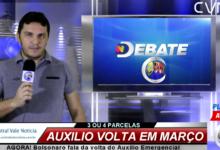 Photo of ASSISTA: Auxílio deve voltar a ser pago em março, diz Bolsonaro