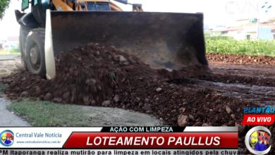 Photo of ASSISTA; Prefeitura de Itaporanga realiza mutirão de limpeza no loteamento Paullus