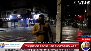 Photo of ASSISTA: Primeira noite do toque de recolher em Itaporanga  tem ruas vazias