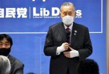 Photo of Yohiro Mori afirma que Olimpíada ocorrerá independentemente de pandemia