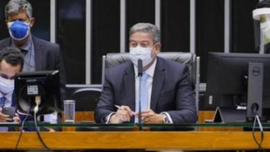 Photo of Câmara aprova admissibilidade da PEC Emergencial
