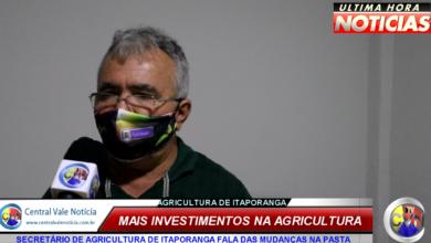 Photo of ASSISTA; Secretário de agricultura de Itaporanga fala das inovações em sua pasta