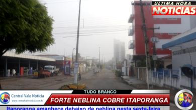 Photo of ASSISTA: Itaporanga amanhece com forte neblina depois de noite de chuvas intensas nesta sexta feira