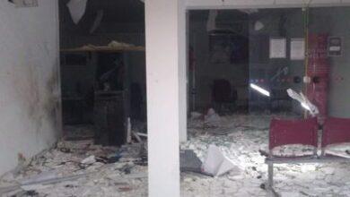 Photo of Bandidos explodem banco no Sertão da Paraíba