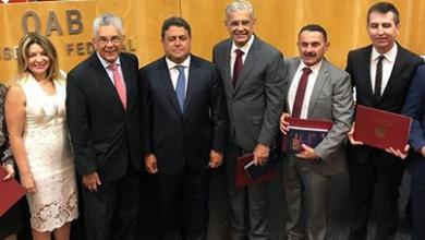Photo of OAB aprova compra de vacina para advogados