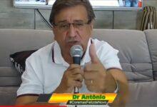 Photo of Ex-prefeito de Coremas Dr. Antônio Lopes tem contas de 2016 aprovadas por unanimidade pelo TCE