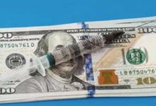 Photo of Nova York dará 100 dólares para pessoas que se vacinarem contra a Covid-19