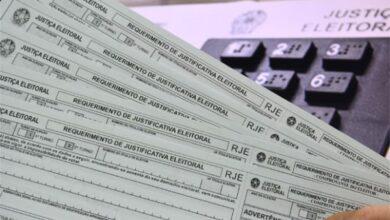Photo of Comissão pode votar PEC do Voto Impresso na próxima quinta-feira (5)